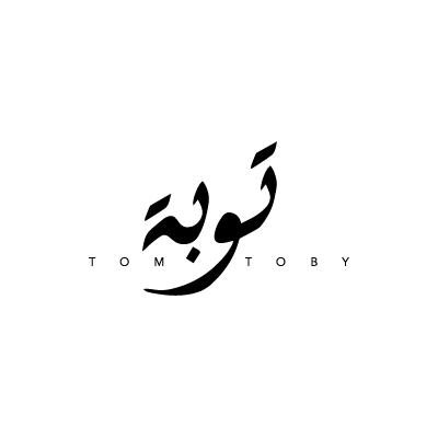 Tom Toby